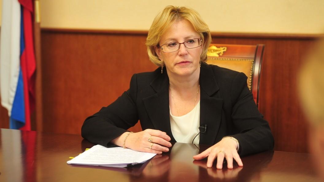 Скворцова: половина медучреждений РФ имеет информационные системы по единым требованиям