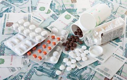 Дефицит средств на госзакупки лекарств в 2019 году оценивается в 10 млрд рублей