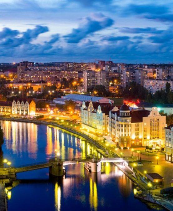 IX Балтийский медицинский конгресс с международным участием «Янтарная осень»