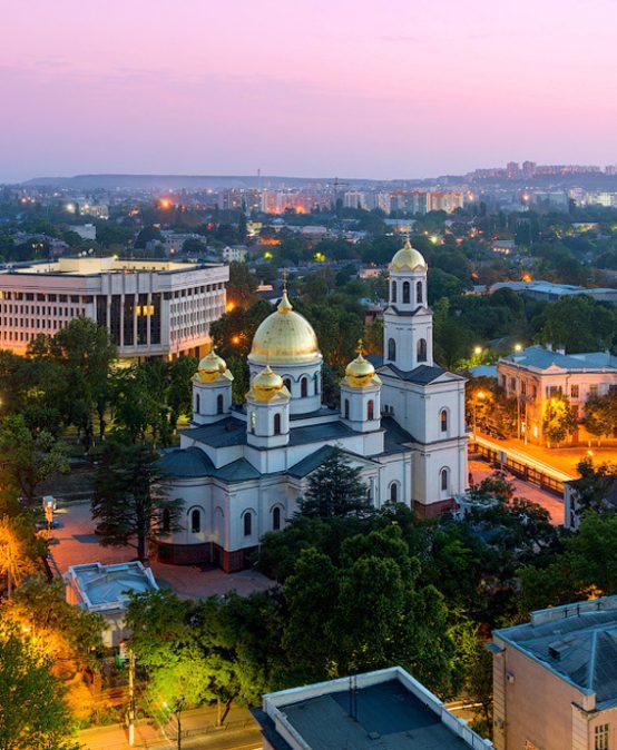 VII Медицинский конгресс «Актуальные вопросы врачебной практики» (Ялта-Симферополь)