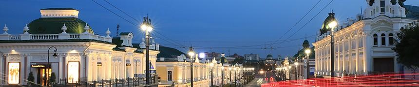 Прииртышский медицинский научно-практический форум